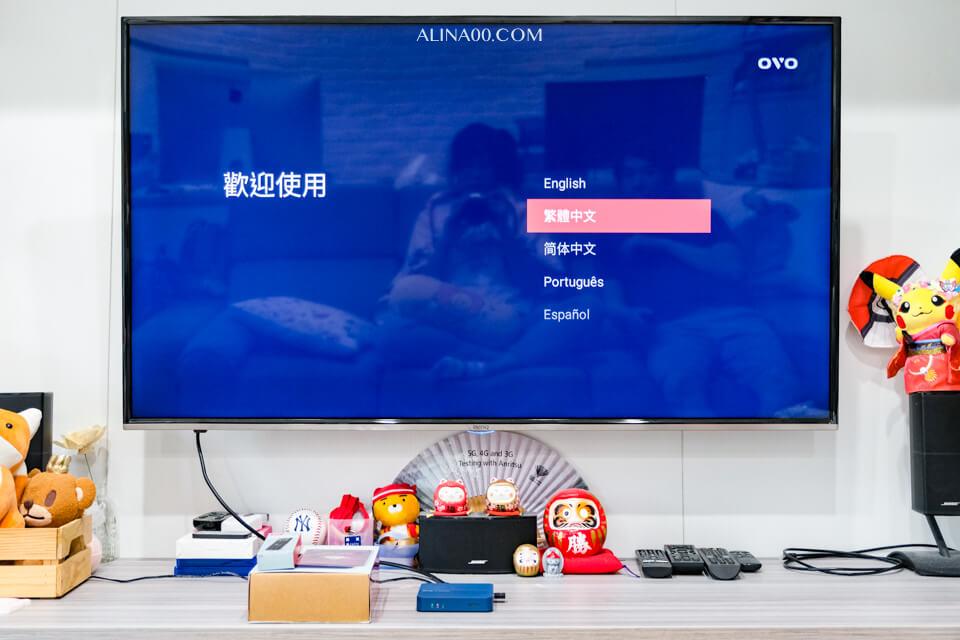 OVO電視盒 安裝步驟