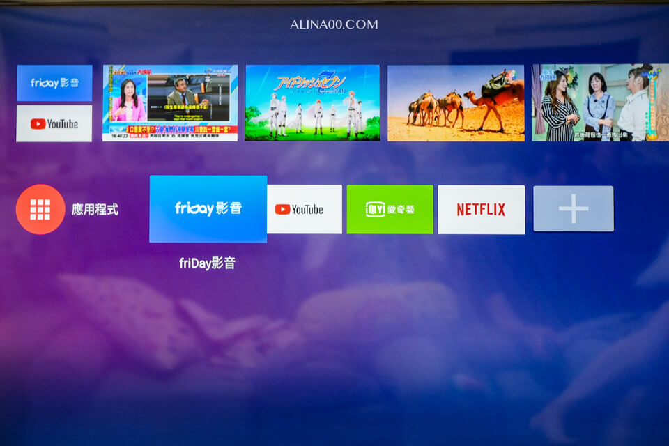 OVO電視盒應用程式下載