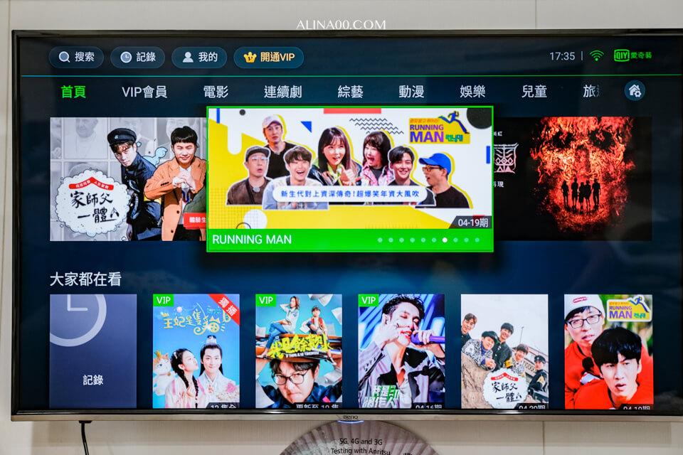 OVO電視盒支援影音平台