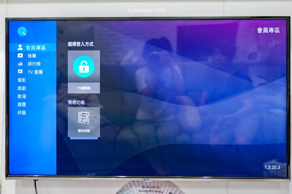 OVO電視盒推薦