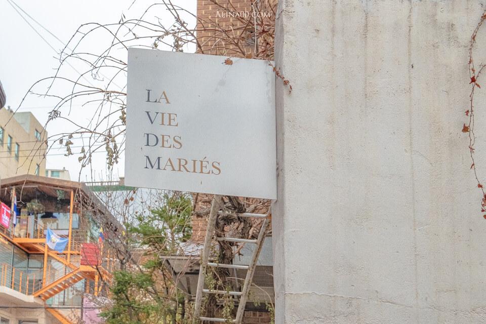 LA VIE DES MARIES