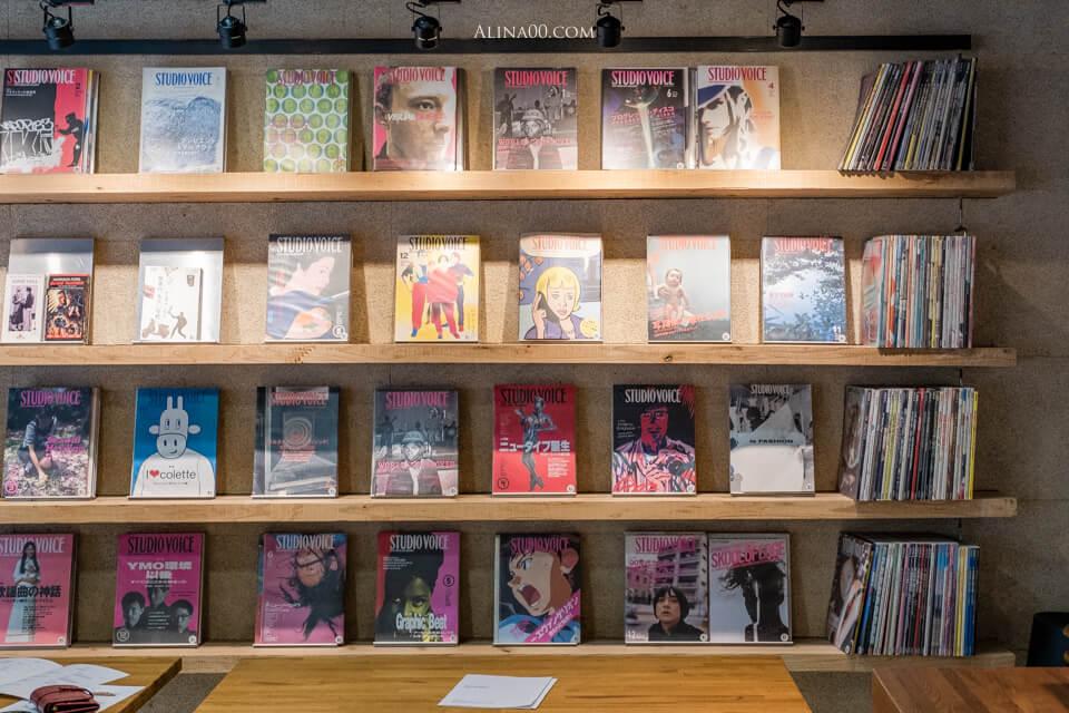 台北雜誌圖書館