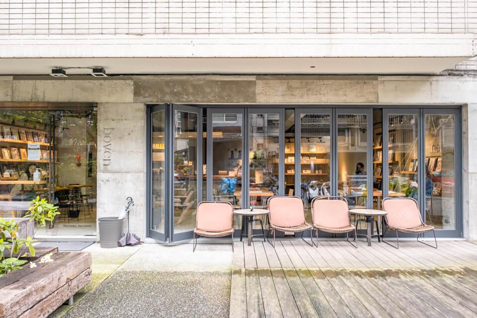 boven cafe 雜誌圖書館