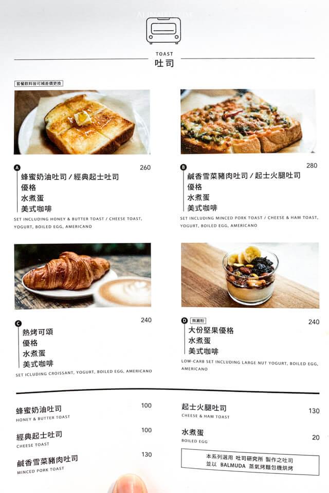 boven cafe 雜誌圖書館烤吐司