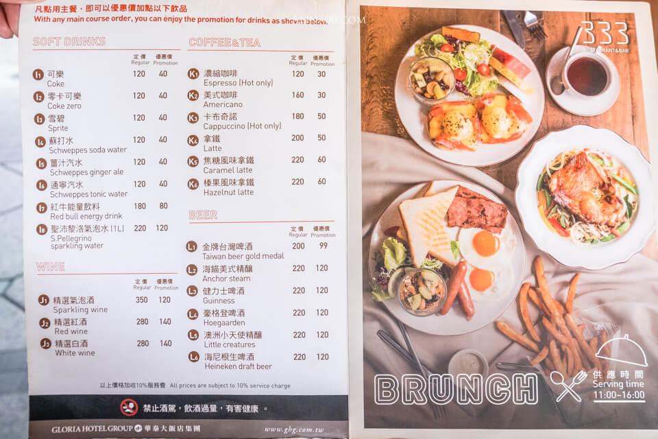 333 Restaurant & Bar 早午餐菜單