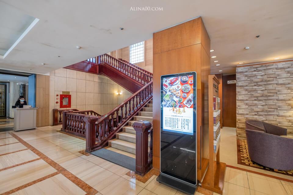 華泰王子大飯店 九華樓