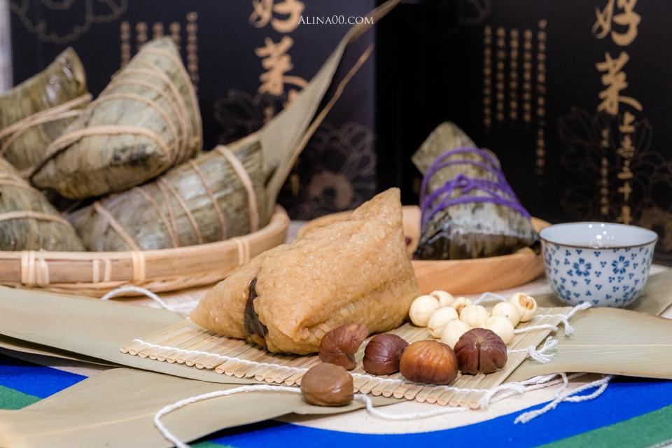 【宅配美食】 上海鄉村餐廳粽子禮盒 |端午節限定雪蓮傳香粽、豆沙粽 @Alina 愛琳娜 嗑美食瘋旅遊