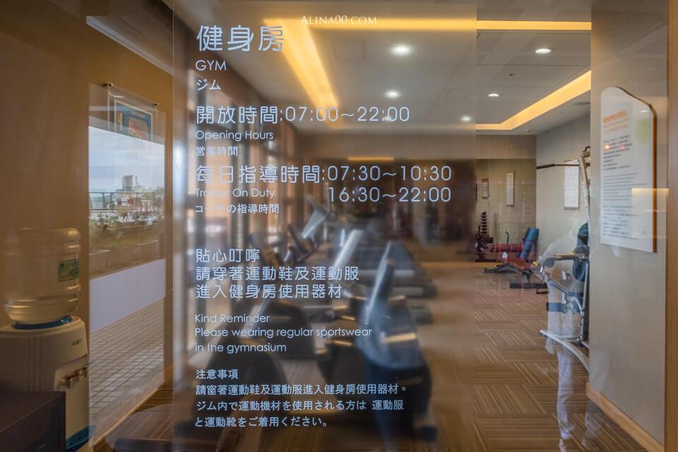 花蓮福容飯店健身房