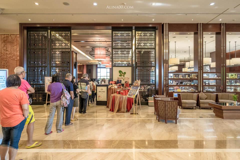 花蓮福容大飯店早餐