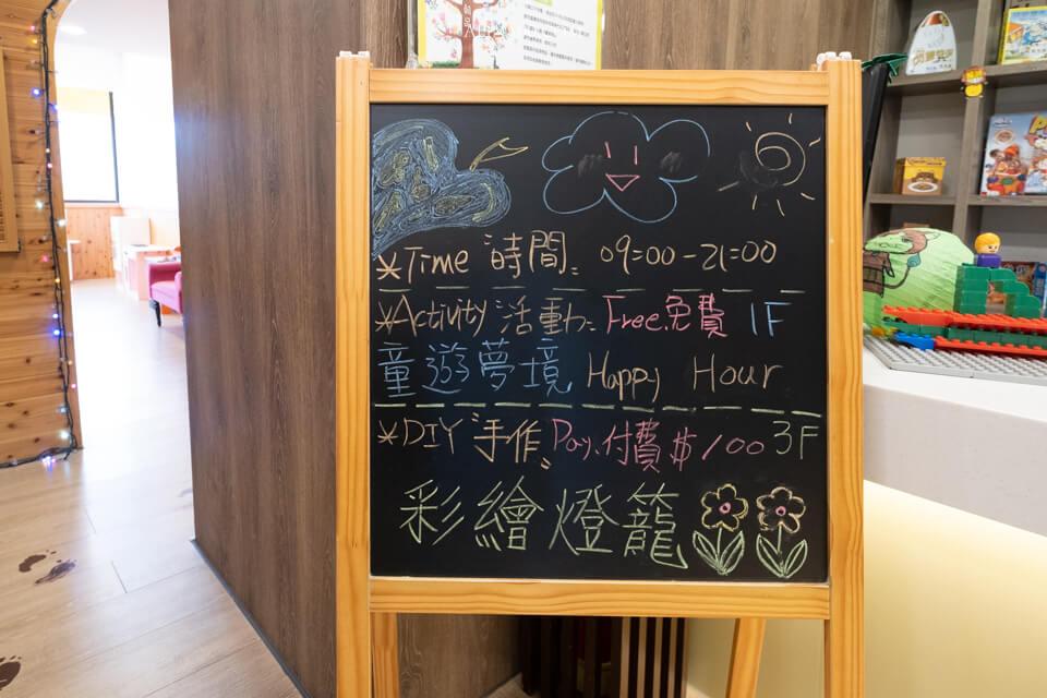 花蓮親子飯店
