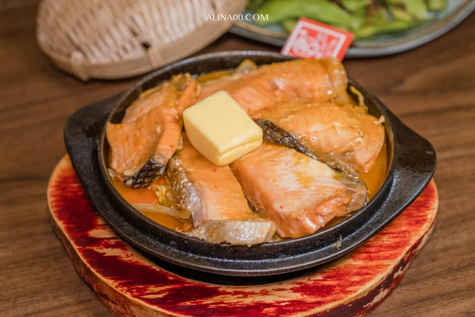 北海道名物鮭魚奶油燒