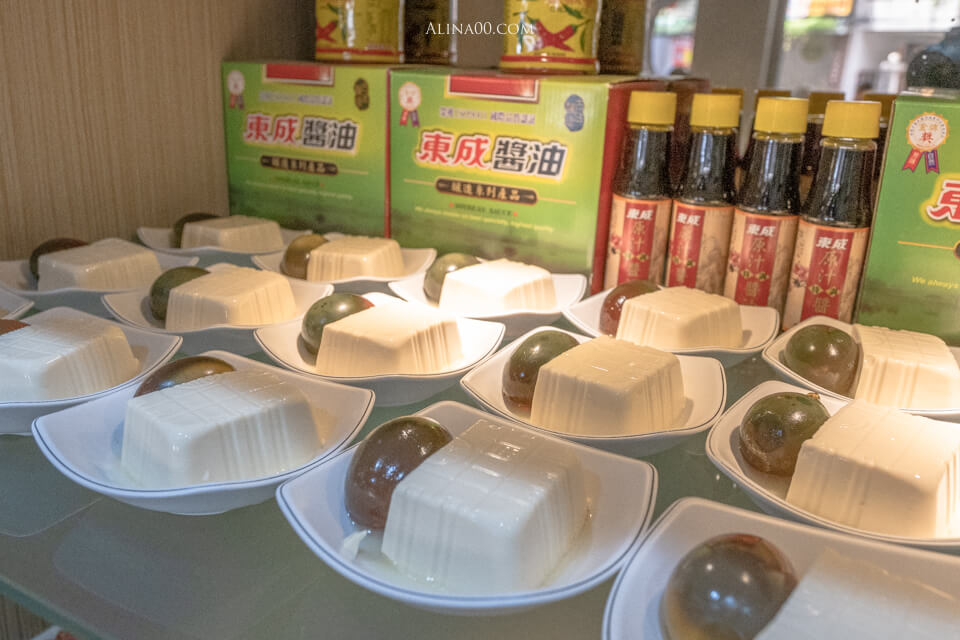 小菜皮蛋豆腐