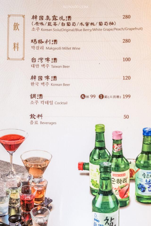 韓屋村韓定食菜單