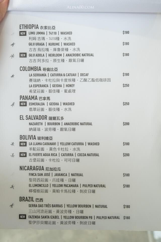 MKCR 菜單