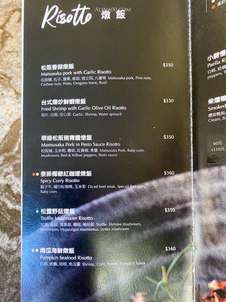 曜日義式餐酒館菜單