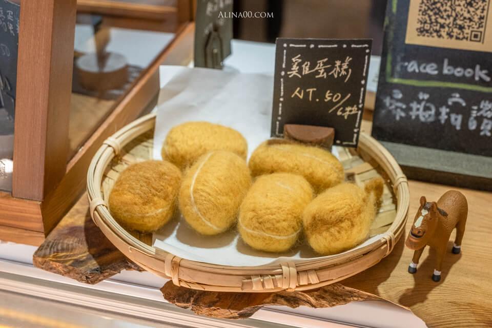 台北美食推薦