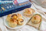 網站近期文章:【台中伴手禮】 不二製餅 中秋節蛋黃酥|比不二坊好吃,我心中的NO.1