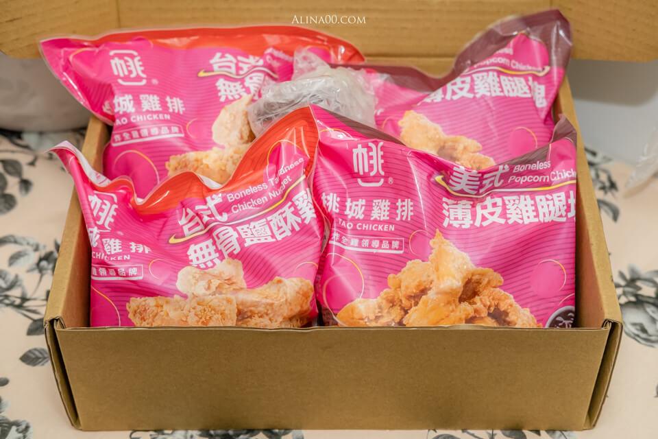桃城雞排鹽酥雞