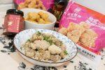 網站近期文章:【宅配美食】 桃城雞排鹽酥雞 |氣炸鍋炸雞x秘製椒麻醬,超好吃!