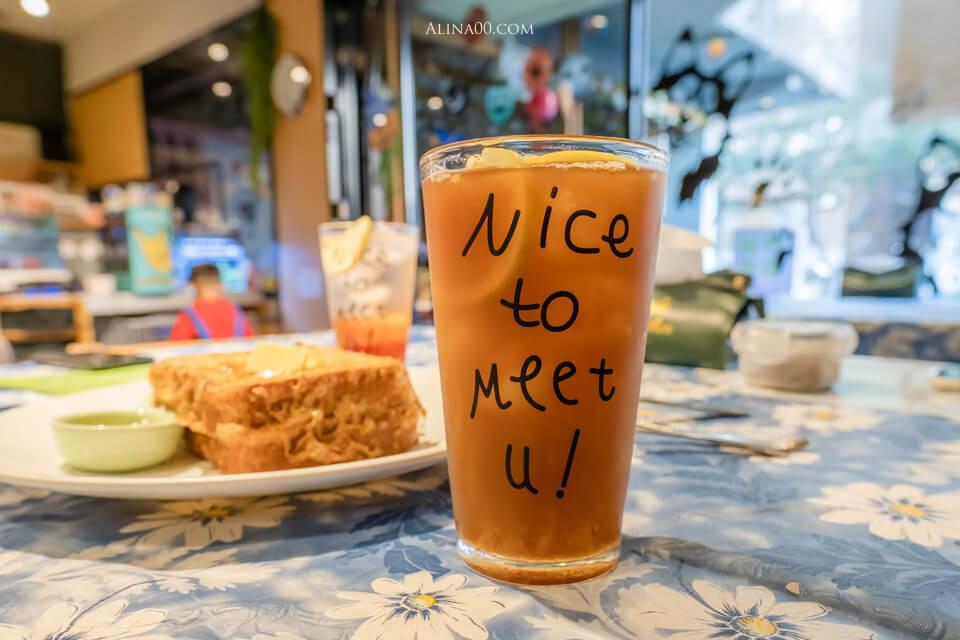 Day Cafe