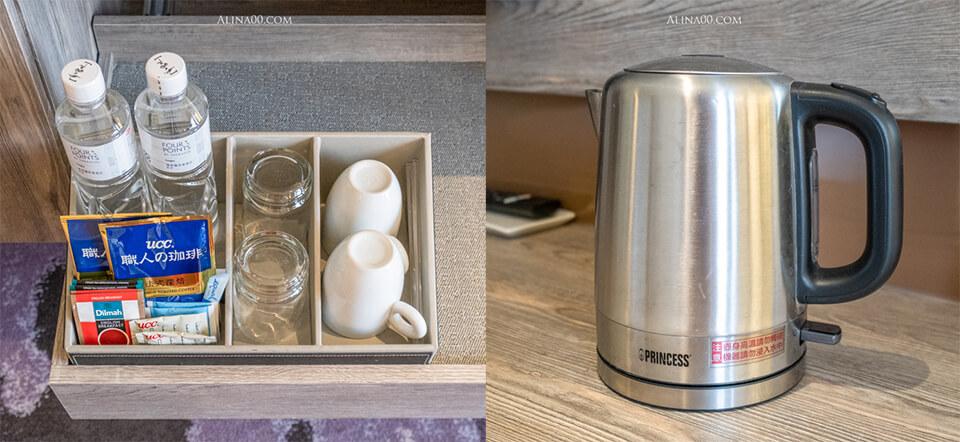 飯店茶水設備