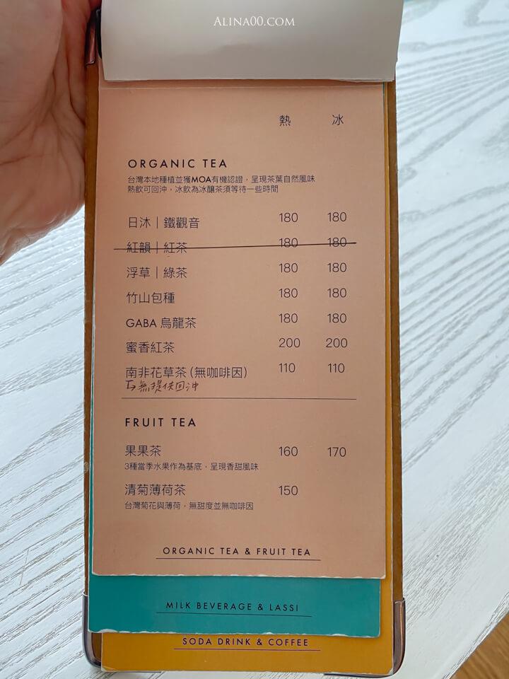 果果 Guoguo 菜單價格
