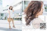 網站近期文章:【台北美髮】2021 PLUUS 中山髮廊推薦|剪燙染髮、護髮折扣優惠