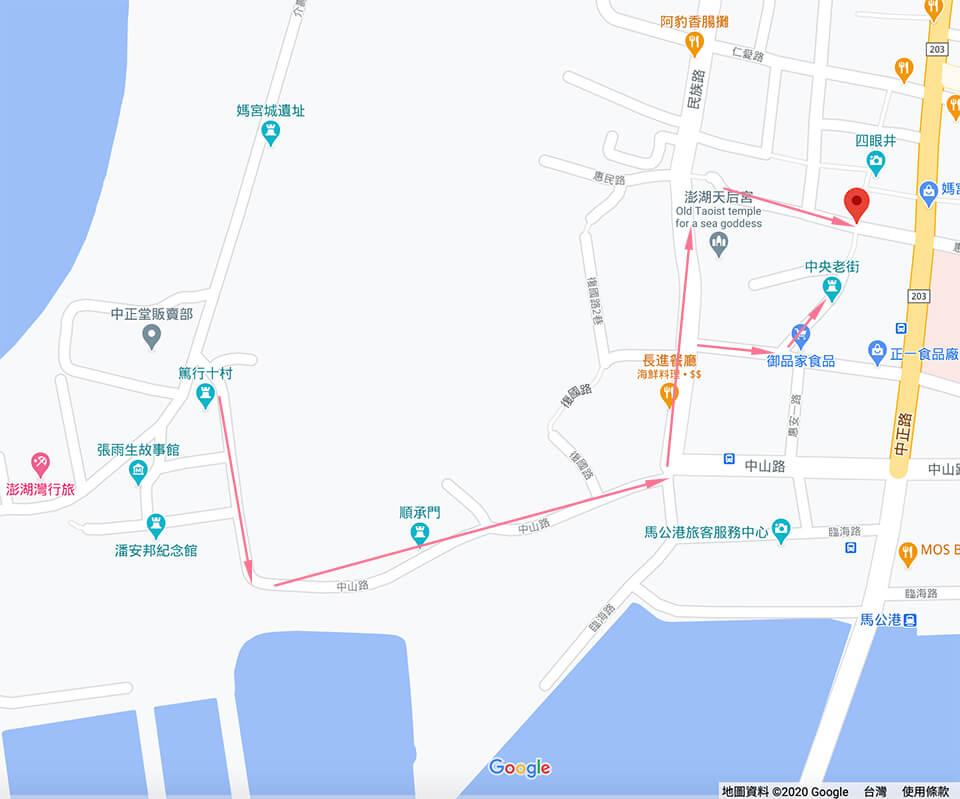 澎湖中央老街地圖
