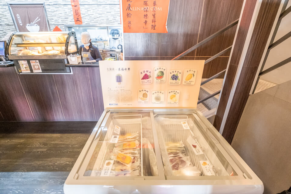 台東造福水果冰棒