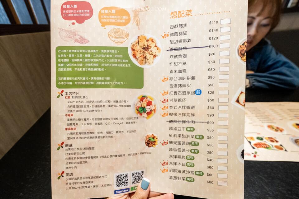 七里坡菜單