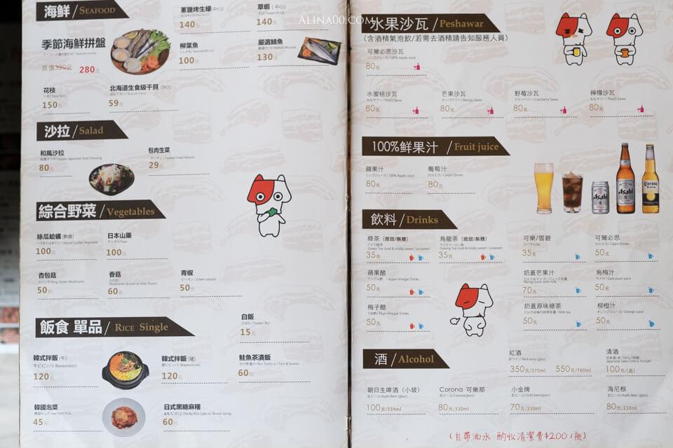 和東燒肉菜單