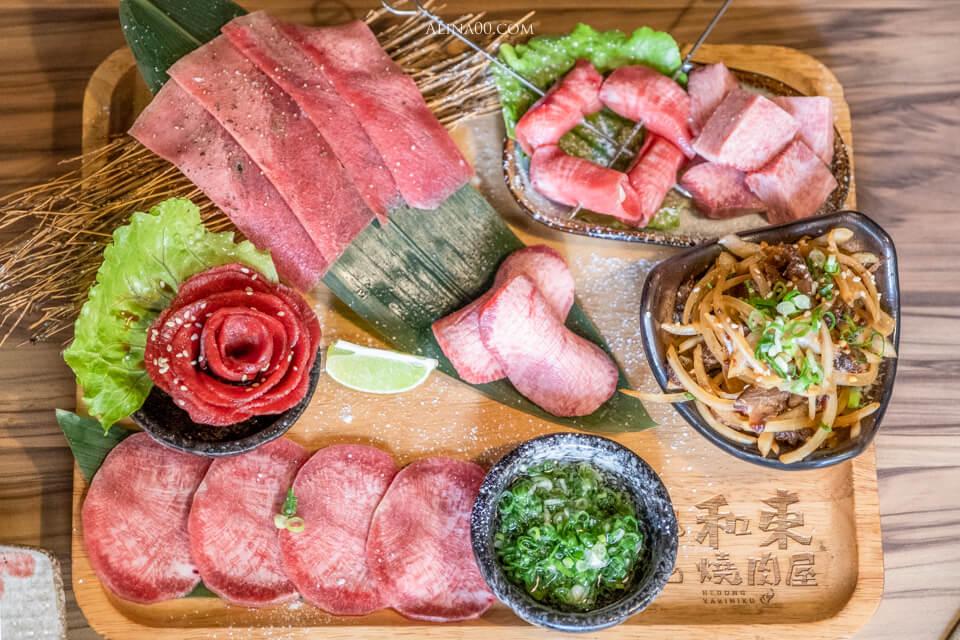 和東燒肉屋 牛舌七吃
