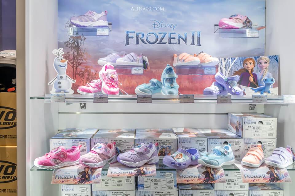 冰雪奇緣周邊商品