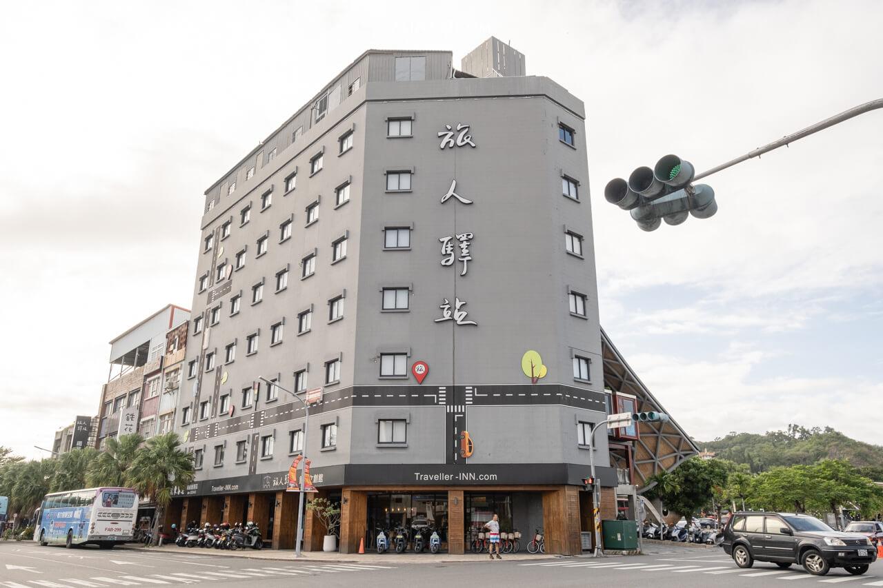 旅人驛站 鐵花文創館