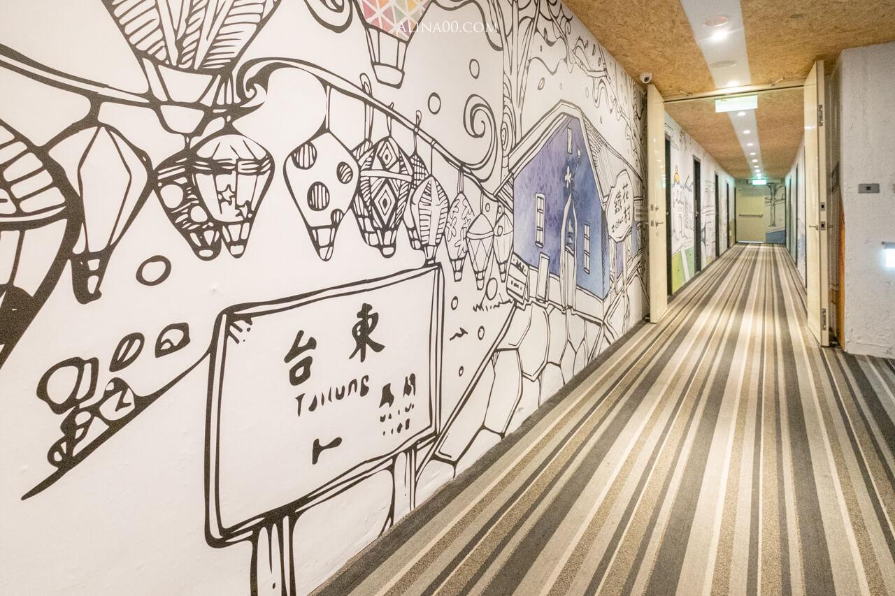 旅人驛站 鐵花文創館手繪風格走廊