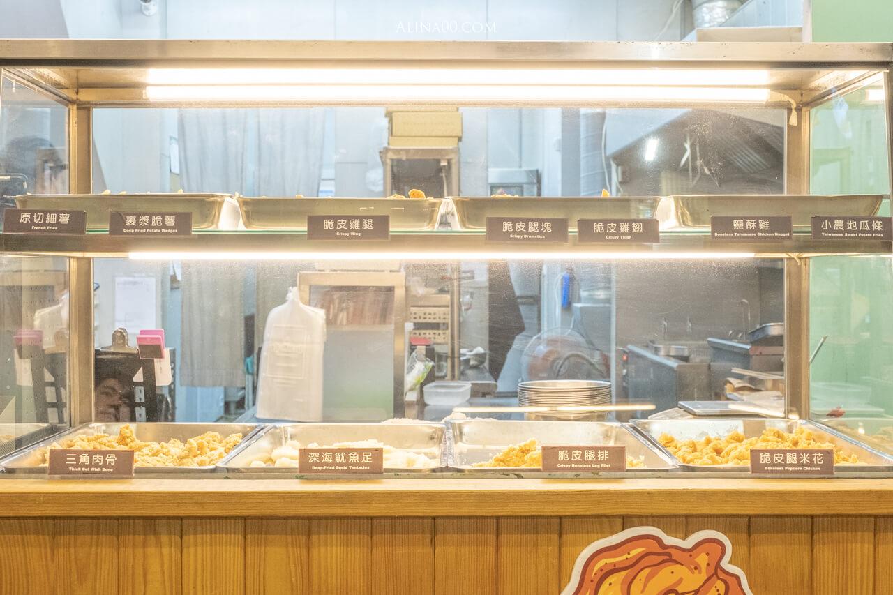 嘉義鹽酥雞