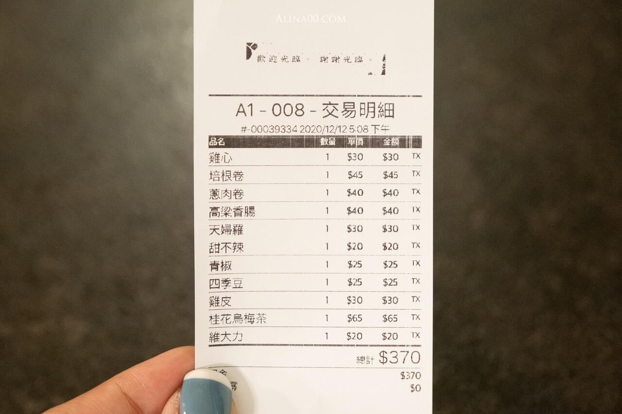 內湖串燒店