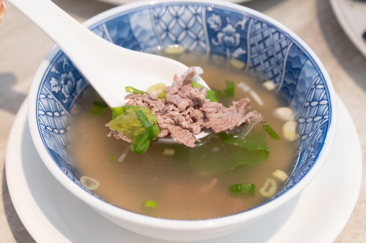 12廚手沖牛肉湯