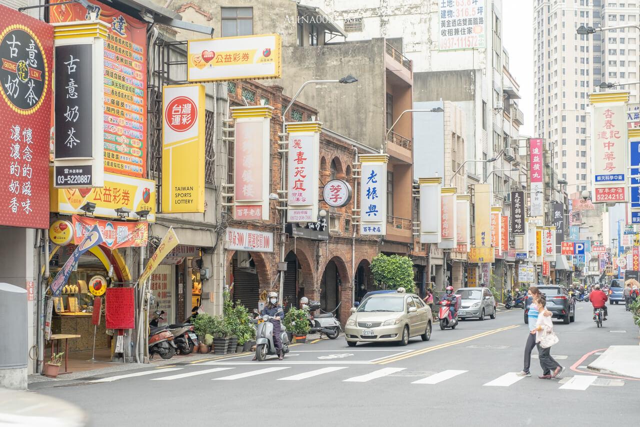 新竹中央市場