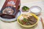 網站近期文章:【懶人食譜】 日正龍廚麻辣鴨血寬粉 |防疫美食在家煮,一人輕鬆獨享