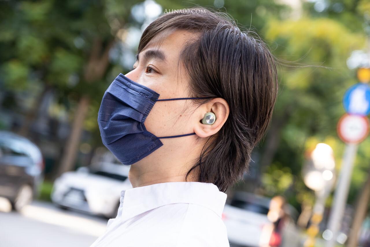 主動式降噪耳機