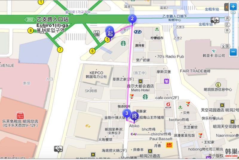 Abiko 咖哩飯 明洞店地圖交通路線