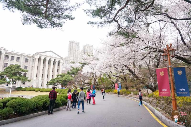 首爾景點 慶熙大學