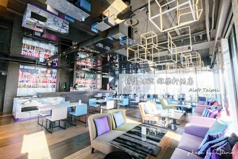 台北雅樂軒酒店