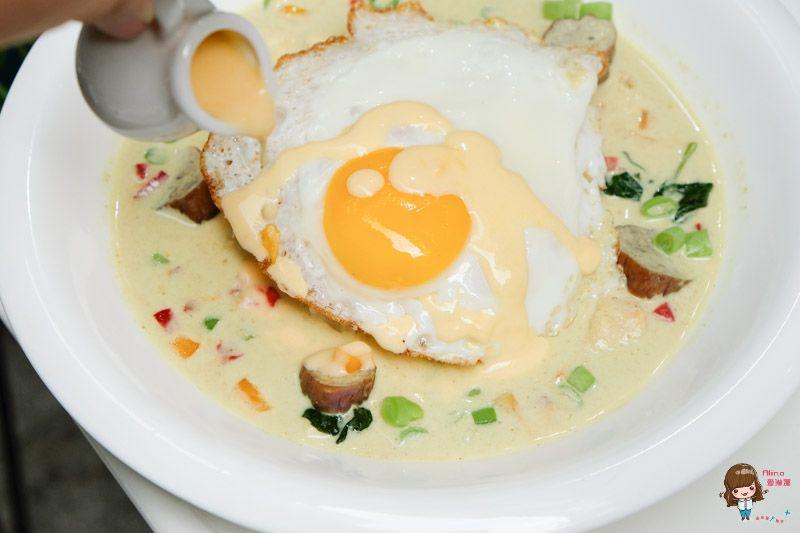 泰式綠咖哩飯
