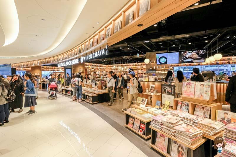 松山蔦屋書店三號店