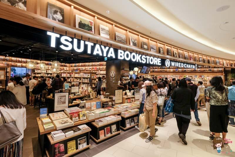 日本松山蔦屋書店三號店