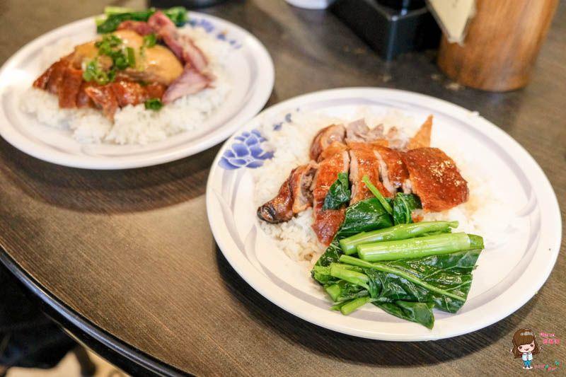 【食記】台北東區 老友記粥麵飯館 港式燒臘便當 限量鴨腿飯晚了就吃不到 @Alina 愛琳娜 嗑美食瘋旅遊