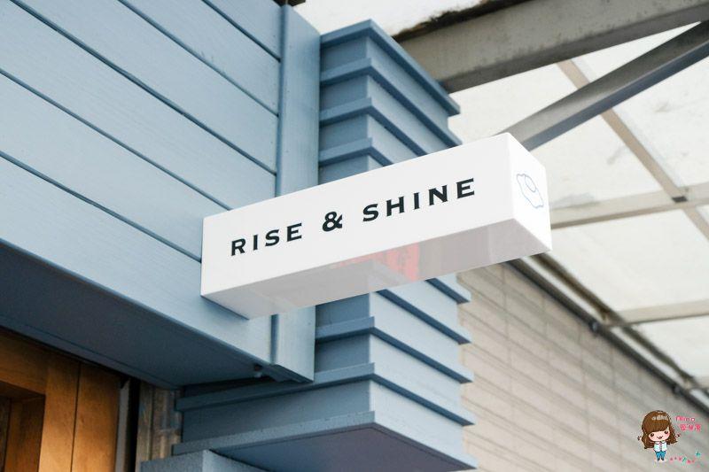 起床去 RISE&SHINE