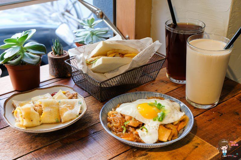 【食記】台北中山 起床去 RISE&SHINE 行天宮早午餐 台式早餐x韓味新吃法 @Alina 愛琳娜 嗑美食瘋旅遊